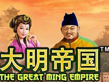 The Great Ming Empire от Playtech – игровой слот с бонусом